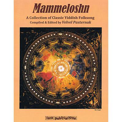 Tara Publications Mammeloshn (Classic Yiddish Folksong) Tara Books Series Softcover