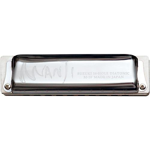 Suzuki Manji Harmonic Minor Tuned Harmonica