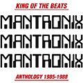 Alliance Mantronix - King of the Beats: Anthology 1985-1988 thumbnail