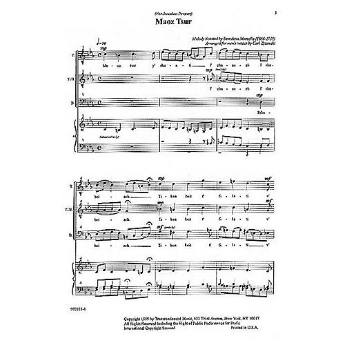 Transcontinental Music Maoz Tsur TTBB arranged by Carl Zytowski