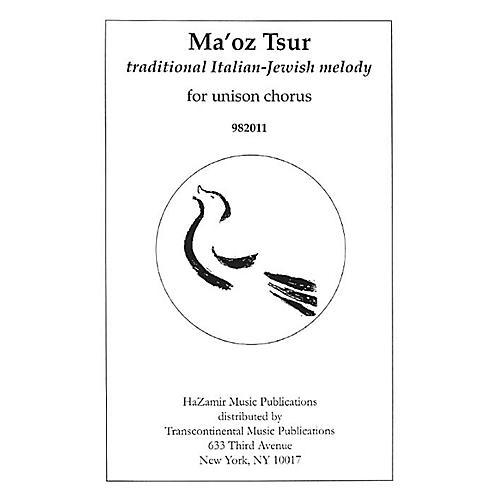 Transcontinental Music Ma'oz Tsur UNIS arranged by Joshua Jacobson