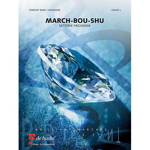 Hal Leonard March Bou Shu  Concert Band Sc/pts Gr3 Time-03:45 Full Score Concert Band