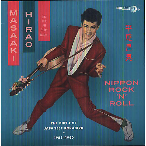 Alliance Masaaki Hirao - Nippon Rock N Roll
