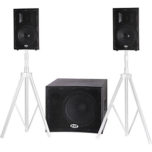 B-52 Matrix-1000 V2 700W Active 3-Piece Speaker System