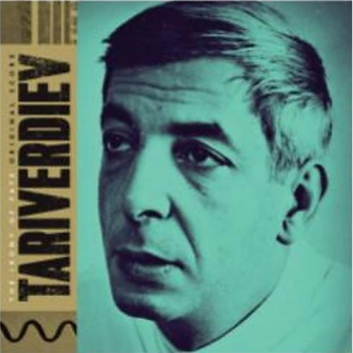 Alliance Mikael Tariverdiev - The Irony Of Fate (Original Soundtrack)