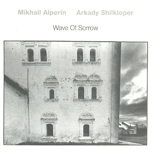 Alliance Mikhail Alperin - Wave of Sorrow