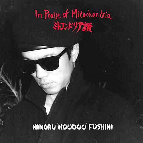 Alliance Minoru 'Hoodoo' Fushimi - In Praise Of Mitochodria
