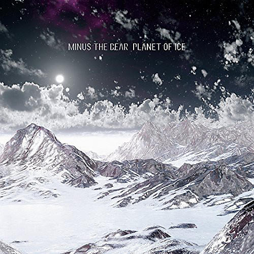 Alliance Minus the Bear - Planet of Ice
