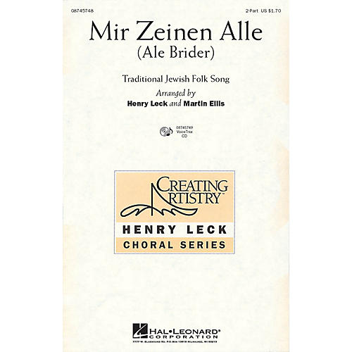 Hal Leonard Mir Zeinen Alle (Ale Brider) 2-Part arranged by Henry Leck
