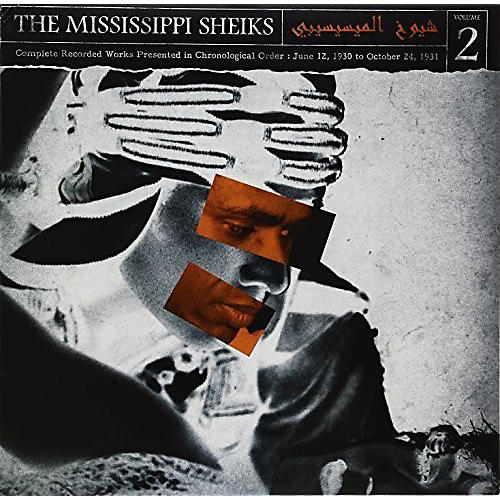 Alliance Mississippi Sheiks - Complete Recorded Works In Chronological Order, Vol. 2