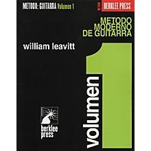 Berklee Press Modern Method for Guitar (Spanish Edition) - Volume 1 Book