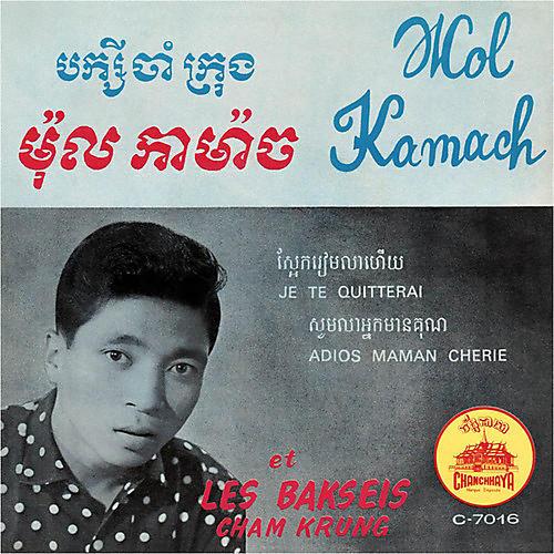 Alliance Mol Kamach - Je Te Quitterai