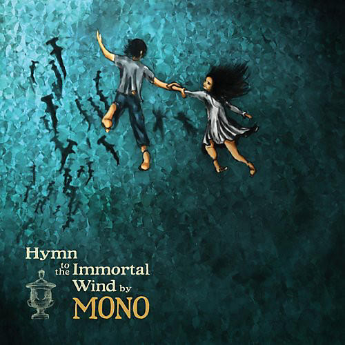 Alliance Mono - Hymn to the Immortal Wind