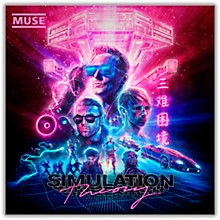 Muse  - Simulation Theory LP