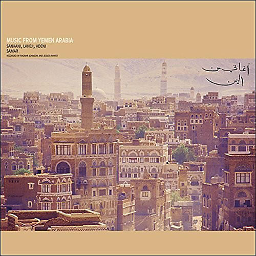 Alliance Music From Yemen Arabia
