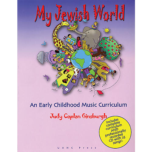 Transcontinental Music My Jewish World (An Early Childhood Music Curriculum) Transcontinental Music Folios Series