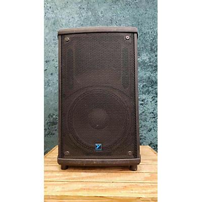 Yorkville NX55 Powered Speaker