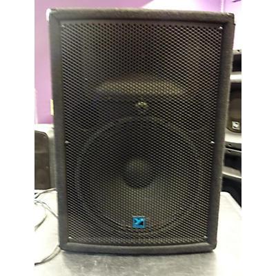 Yorkville NX55P-2 Powered Speaker