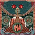 Alliance Nidingr - The High Heat Licks Against Heaven thumbnail