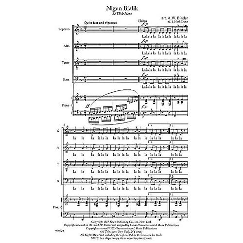 Transcontinental Music Nigun Bialik (A Wordless Chassidic Song) SATB arranged by A.W. Binder