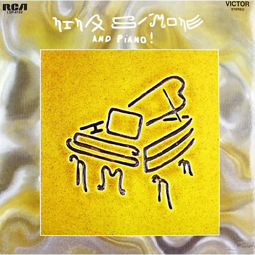 Alliance Nina Simone - And Piano!