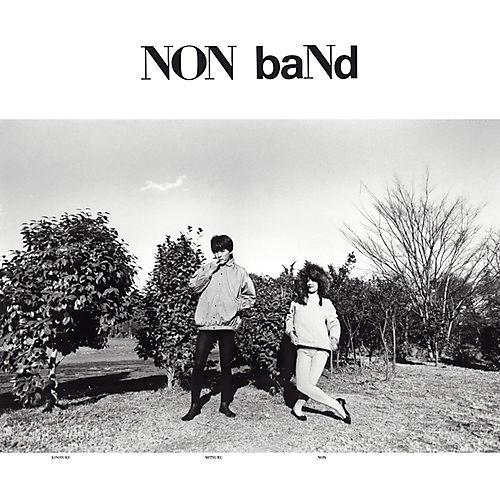 Alliance Non Band - Non Band