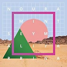 Noura Mint Seymali - Arbina
