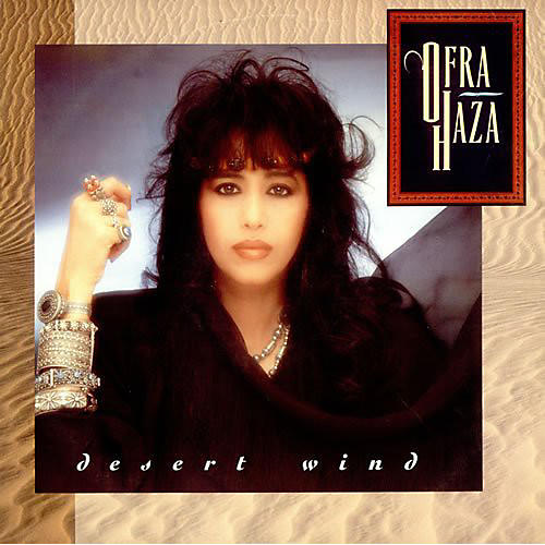 Alliance Ofra Haza - Desert Wind (Middle East)