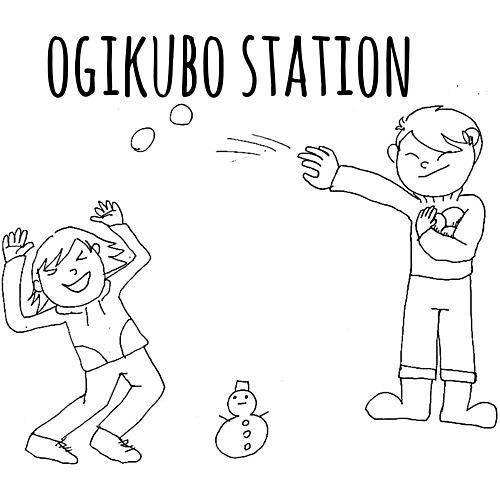 Alliance Ogikubo Station - Ogikubo Station