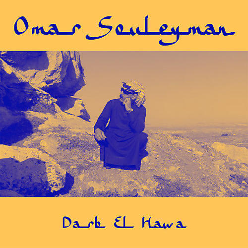 Alliance Omar Souleyman - Darb El Hawa