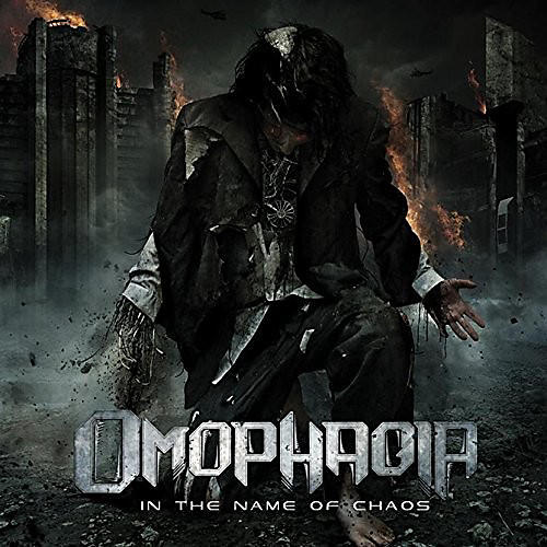 Alliance Omophagia - In the Name of Chaos