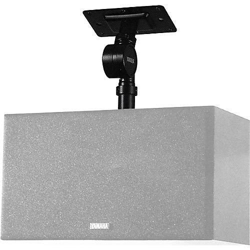 Open Box Yamaha BWS50-190 Wall Mount Bracket for NS10MC and MS60S