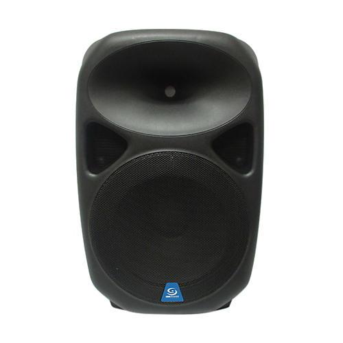 Open Box Gem Sound PXB150USB 15