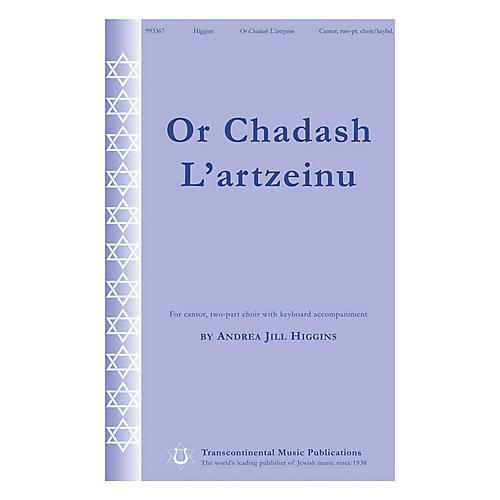 Transcontinental Music Or Chadash L'artzeinu 2-Part composed by Andrea Jill Higgins