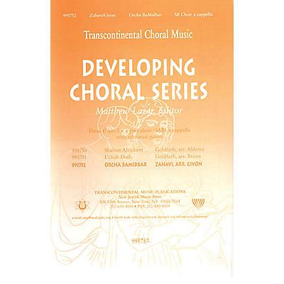 Transcontinental Music Orcha Bamidbar SAB arranged by Uri Givon