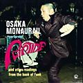 Alliance Osaka Monaurail - Riptide thumbnail