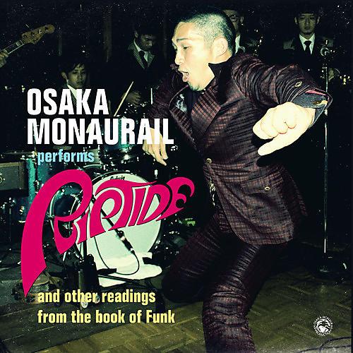 Alliance Osaka Monaurail - Riptide