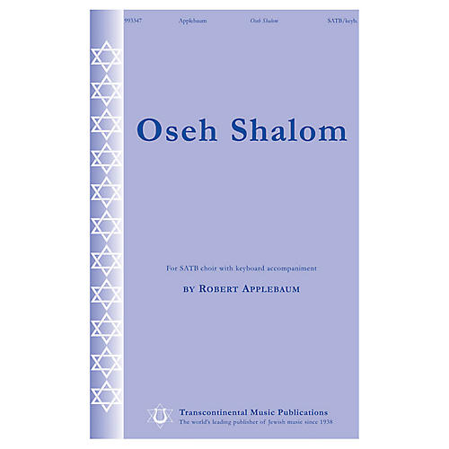 Hal Leonard Oseh Shalom SATB composed by Robert Applebaum