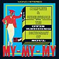Alliance Otis Redding - Complete & Unbelievable...The Otis Redding Dictionary Of Soul thumbnail