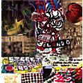 Alliance Out Hud - S.T.R.E.E.T. D.A.D. thumbnail