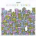 Alliance Owen - Ghost Town thumbnail