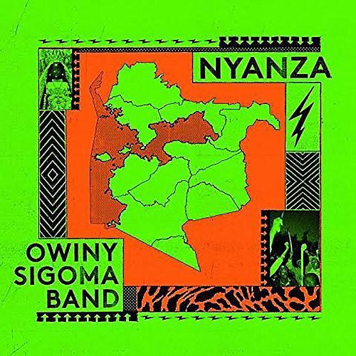 Alliance Owiny Sigoma Band - Nyanza