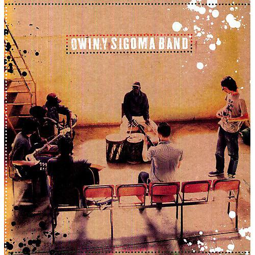 Alliance Owiny Sigoma Band - Owiny Sigoma Band