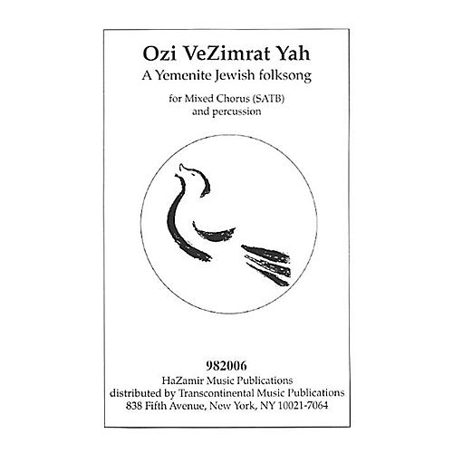 Transcontinental Music Ozi V'zimrat Yah SATB arranged by Eleanor Epstein