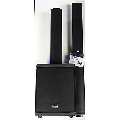 Gemini PA300BT Powered Speaker