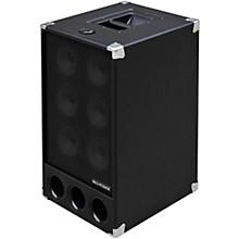 Open Box Phil Jones Bass PB-300 250W Active Bass Cabinet