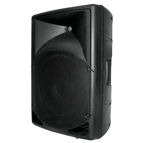 Nady PCS-15X Powered Speaker Black