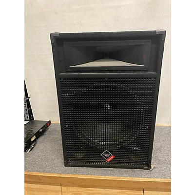 Nady PS115 Unpowered Speaker