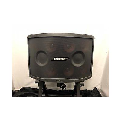 Bose Panaray 802 III Loudspeaker Unpowered Speaker