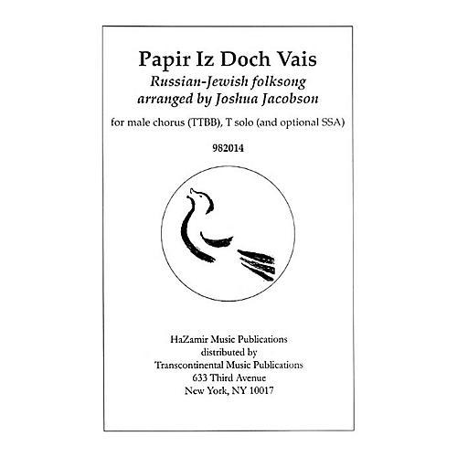 Transcontinental Music Papir Iz Doch Vais TTBB arranged by Joshua Jacobson